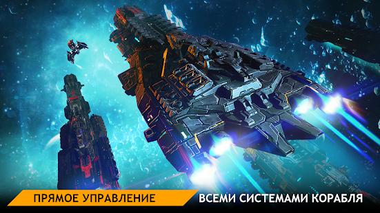 Space Armada: Звёздные битвы!_1