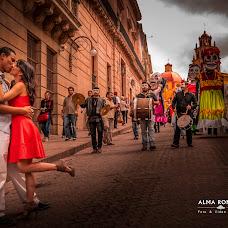 Wedding photographer Alma Romero (almaromero). Photo of 22.05.2016
