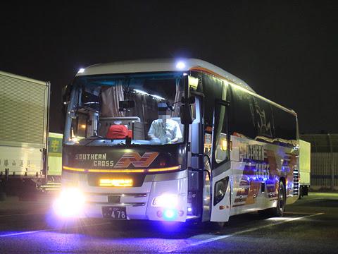 南海バス「サザンクロス」銚子線 ・478 なんば高速バスターミナルにて