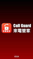 Screenshot of Call Guard