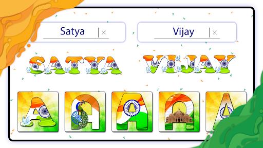 Indian Flag Name Maker screenshot 2