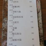 【清境】魯媽媽雲南擺夷料理