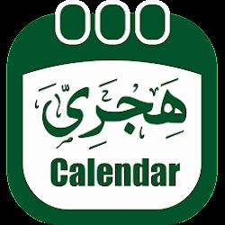 Islamic Hijri Calendar 2018