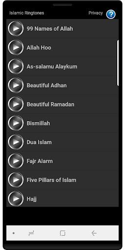 islamic ringtones screenshot 1