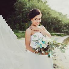 Wedding photographer Aleksandr Fostik (AleksF). Photo of 19.11.2015