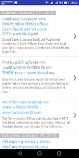 Download BD JOB ALERT For PC Windows and Mac apk screenshot 3