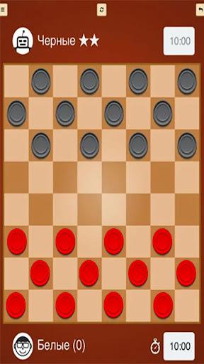 Checkers - Damas 3.2.5 14