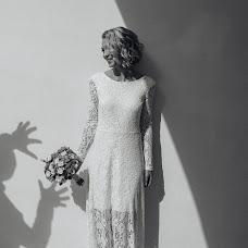 Wedding photographer Darya Gileva (Daria333). Photo of 26.11.2017