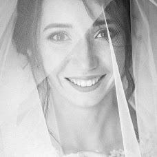 Wedding photographer Sergey Petrenko (Photographer-SP). Photo of 05.11.2017