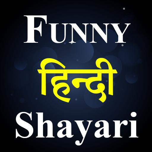 Funny Shayari Hindi 2018 icon