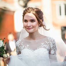 Wedding photographer Denis Ganenko (Finix). Photo of 18.05.2017