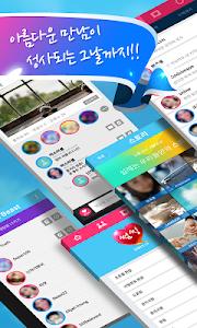 데이트어플,채팅어플,소개팅-썸씽 screenshot 2