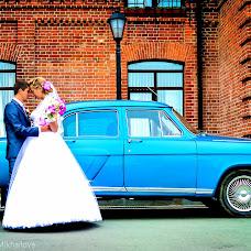 Wedding photographer Olga Mikhaylova (Chertovka). Photo of 30.04.2014