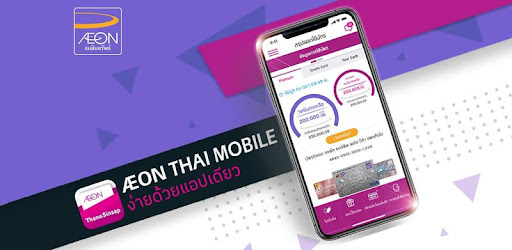 AEON THAI MOBILE<br>Conveniently Manage every transaction at your finger tips