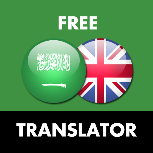 translate english to arabic software free download
