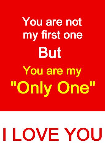 我爱你行情