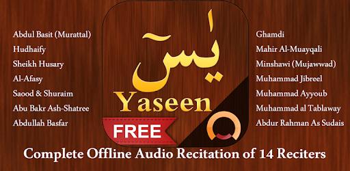 Surah Yaseen - يسٓ - Apps on Google Play