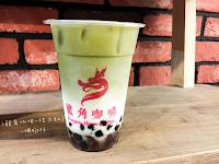 龍角咖啡Dragon horn coffee
