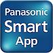 パナソニック スマート アプリ