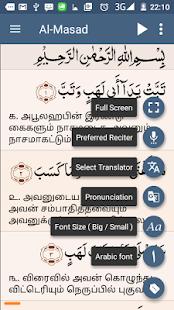 Quran Tamil (குரான் தமிழ்) - náhled