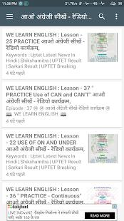 WE LEARN ENGLISH (WLE) : आओ अँग्रेजी सीखें - náhled