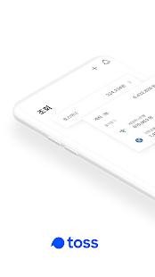 App 토스 APK for Windows Phone