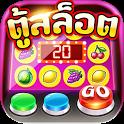 ตู้สล็อต-เกมไทยคาสิโนสุดฮิต Casino Slots icon