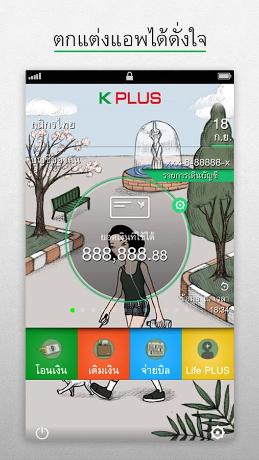 K PLUS- screenshot