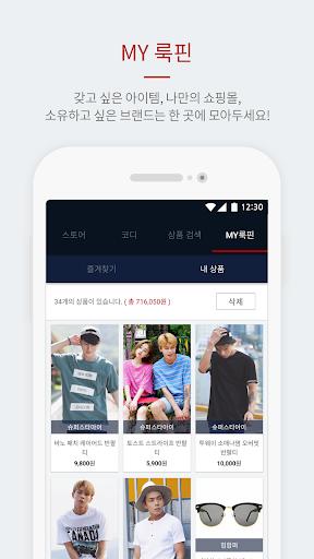 無料购物AppのLookpin - 韓国の男性の服|HotApp4Game