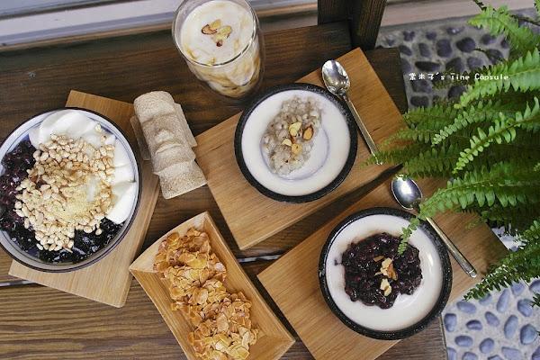 艾摩多手工杏仁豆腐-赤崁周邊美食,杏仁湯豆腐、杏仁雪花冰,香而不甜膩~