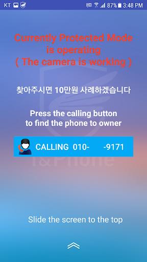 I&Phone Locker NFC, Anti-theft & Loss, Smartphone 1.1.3 screenshots 1