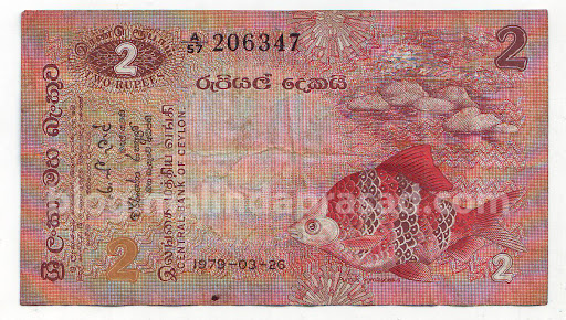 Two Rupee 3 - Back