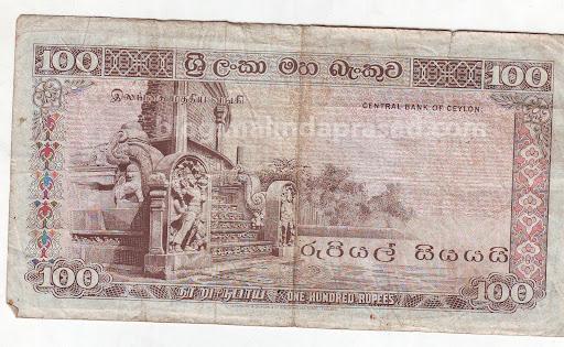Rupee 100