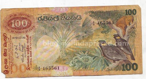 Rupee 100 -3