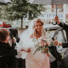 Wedding photographer Alicja Urbańska (AlicjaFotografie). Photo of 29.01.2019