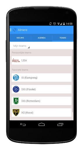【免費運動App】HC Ares-APP點子