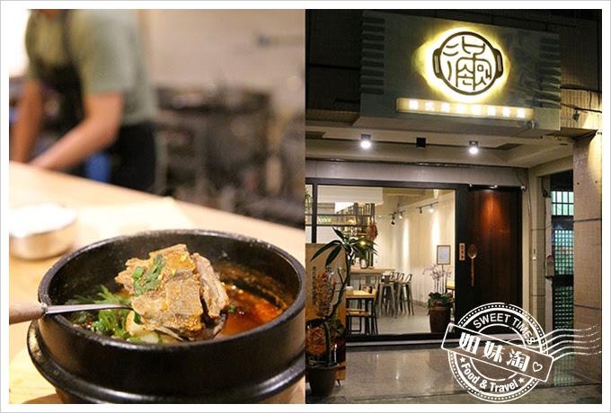 滿-韓式馬鈴薯豬骨湯12