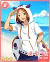 (浜辺の浮き輪)葵 ゆうた