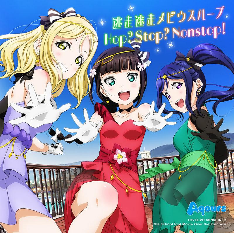 [迷迷動漫] LoveLive!Sunshine!!3張單曲黃金大碟認定