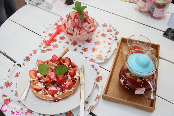 花間集 苗栗夢幻草莓雪花冰,美美的環境好拍照