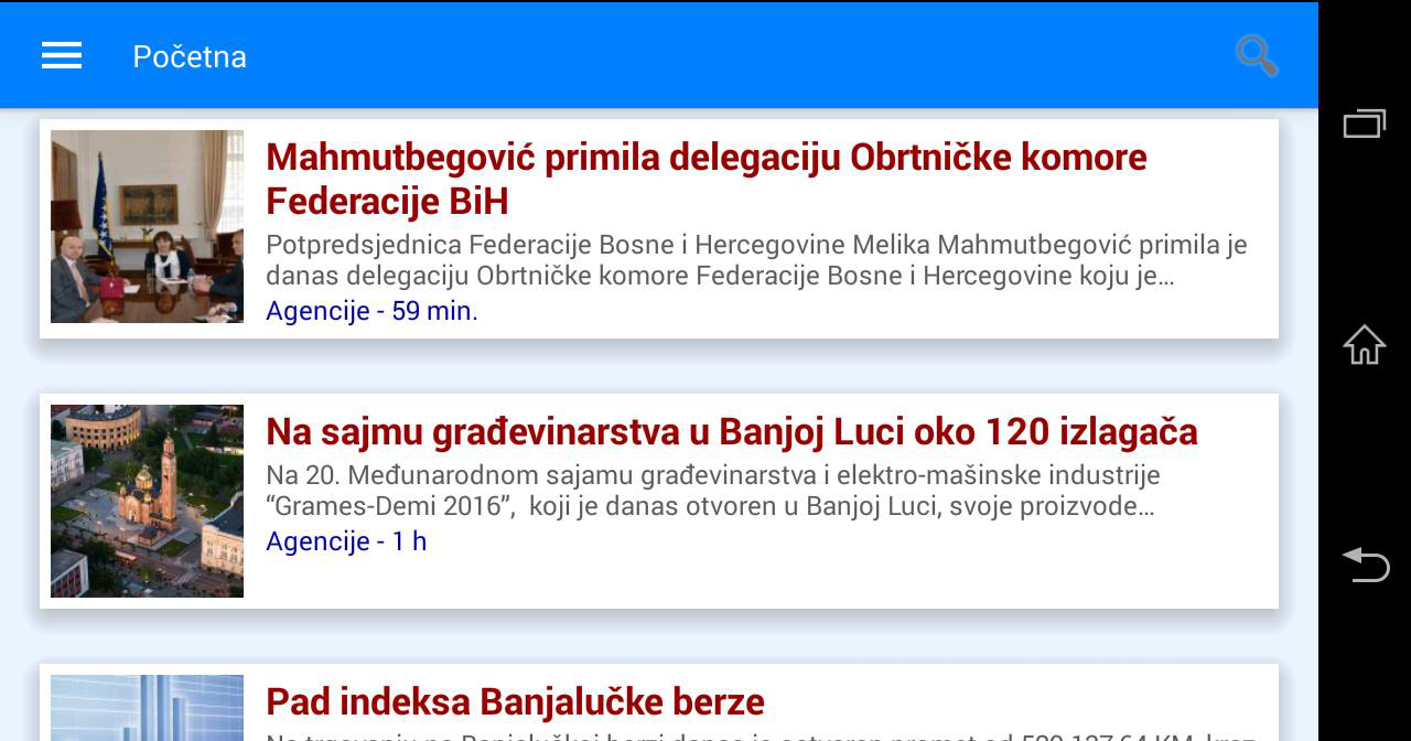 Poslovni svijet- screenshot