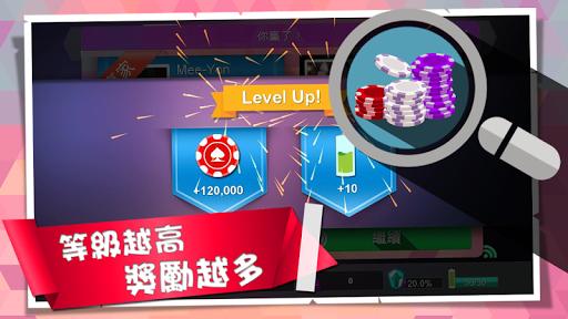 歡樂機鋤大地|玩紙牌App免費|玩APPs