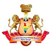 Nahar Bhandu Association