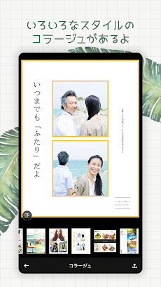 Fotor画像加工, 写真編集 & コラージュアプリのおすすめ画像2