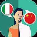 Italian-Chinese Translator icon