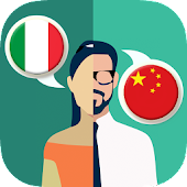 Italian-Chinese Translator
