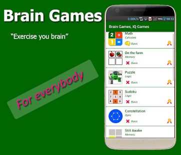 Brain Exercise Games - IQ test- screenshot thumbnail