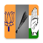 Tải Game Indian Political Party Photo Frame