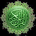 Al Quran 30 juz Mp3 icon