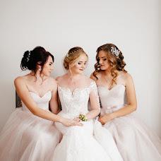 Bröllopsfotograf Andrey Yavorivskiy (andriyyavor). Foto av 22.10.2018